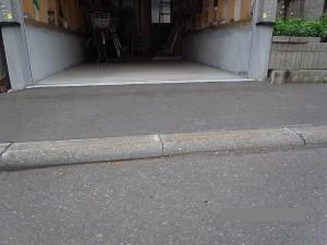 2 工事前縁石