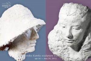 kandahiroko