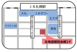 s-建設会館地図